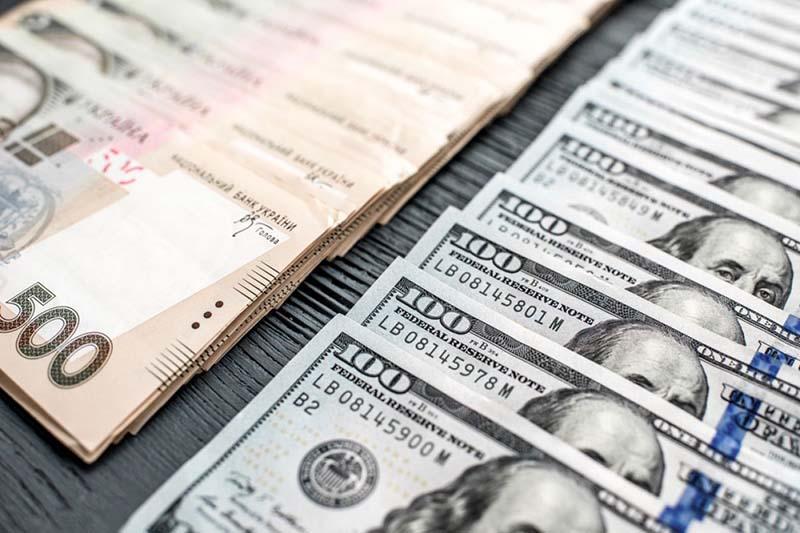 обмін валют Черкаси