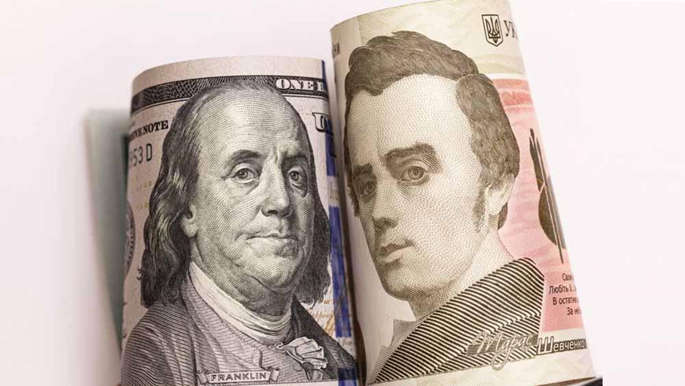 курси валют Черкаси